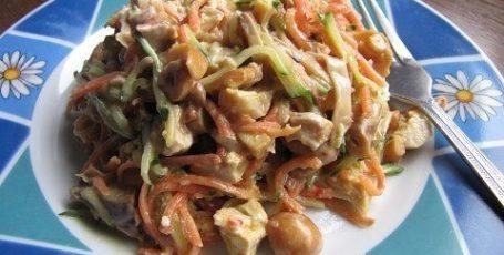 """Салат с """"корейской"""" морковью"""