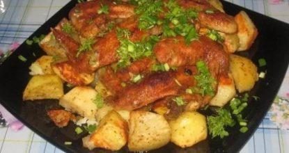 Крылышки, запеченные вместе с картошкой