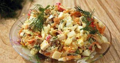 Супер – салат