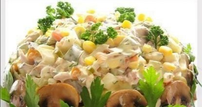 Салат вкуснючий