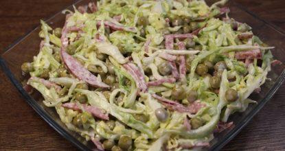 Салат из 3 ингредиентов