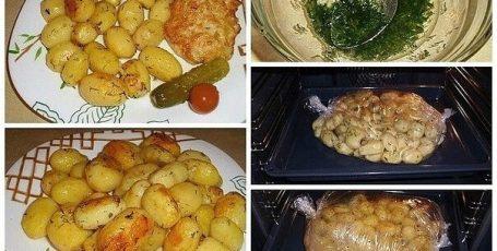 Картофель к праздничному столу – быстро, вкусно, красиво