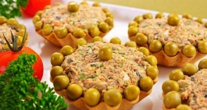 Тарталетки с салатом из куриной печени