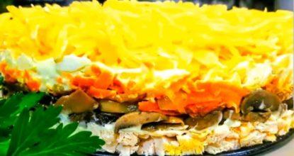 Вкуснейший мясной салат – на праздник!