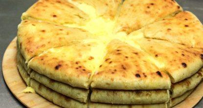 Готовим Уалибах – Осетинский  пирог с сыром от шеф-повара Аслана Абаева
