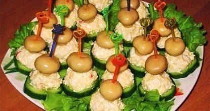 «Грибная полянка» вкусная и красивая закуска!