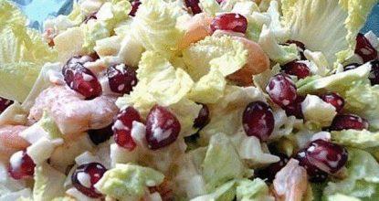 Салат «Стрелы амура» – просто бомба, а не салат!