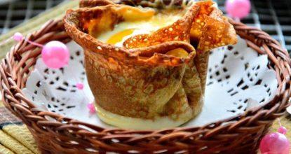 Блинные корзиночки с начинкой из грибов, яиц и сыра