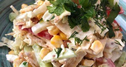 Вкусный, питательный салат
