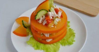 Слоеный салат с хурмой